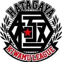 幡ヶ谷極リーグ